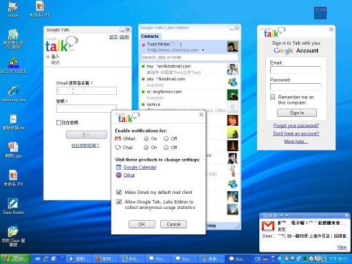 google-talk-labs-edition.JPG
