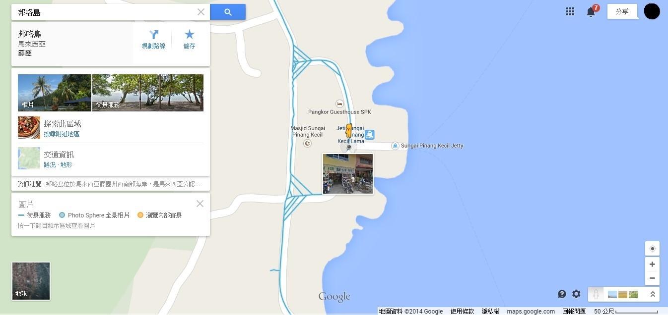 吉零丸(Sungai Pinang Kecil)