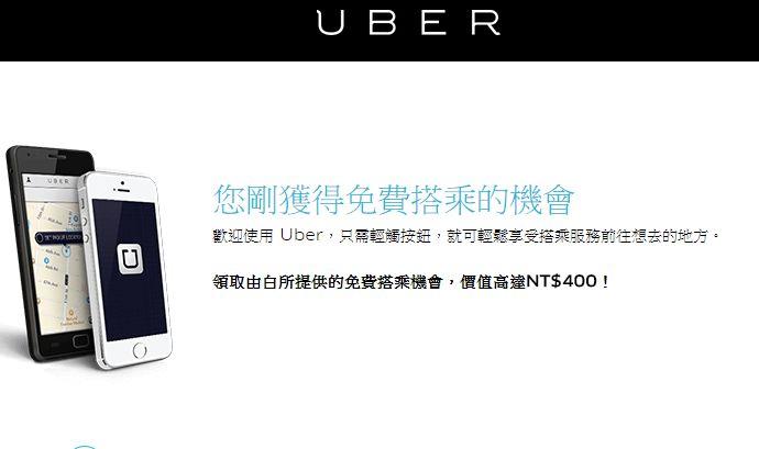 Uber400