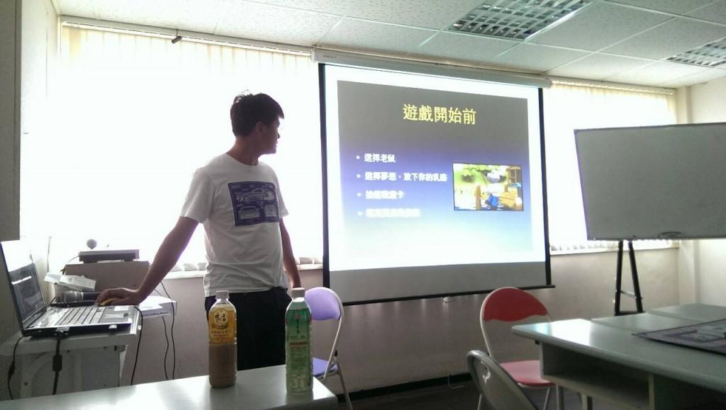 6/28現金流遊戲活動照片