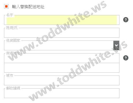 wv-payments-payoneer-08