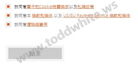 wv-payments-payoneer-09