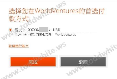 wv-payouts.payoneer.com-5