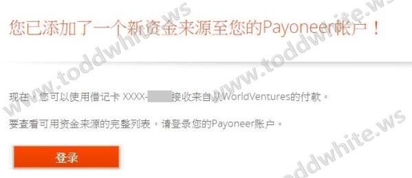 wv-payouts.payoneer.com-6