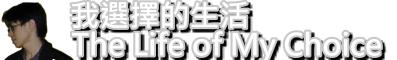 logo-platform1