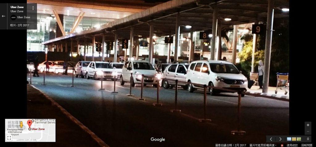 印度班加羅爾機場Uber候車處
