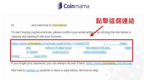 coinmama04